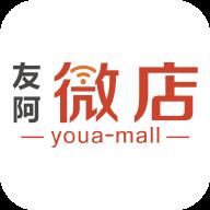 友阿微店app苹果版2.0.0 ios手机版