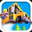 学院巴士之路1.0安卓版