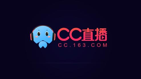 网易CC直播电脑客户端截图0