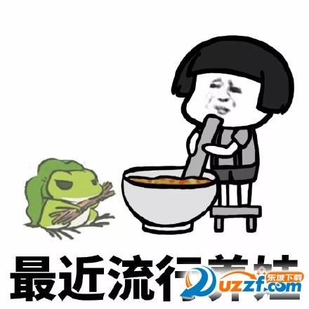 最近流行养蛙表情包截图0