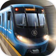 地铁模拟器3D安卓版