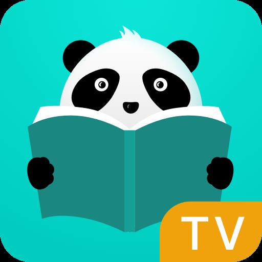 熊猫阅读器安卓版