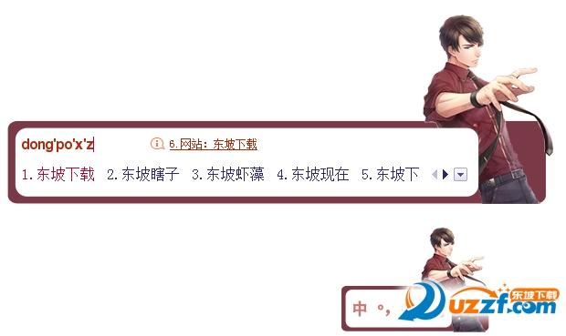 恋与制作人李泽言搜狗输入法皮肤截图0