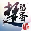 楚留香手游��X版1.1.0.1 官方pc端