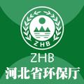 河北省环境保护厅手机版