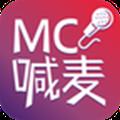 MC喊麦软件安卓版