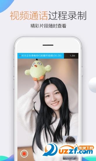 安卓QQ7.3.2抢语音红包防撤回版截图
