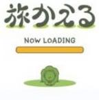 旅行青蛙满金钱满道具完美存档完整免费版