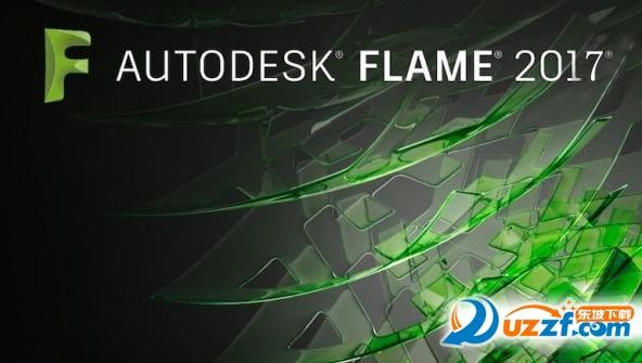 Autodesk Flame 2017 mac正式版截图0