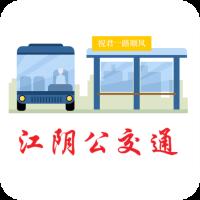 江阴公交通手机版1.0.1 安卓最新版