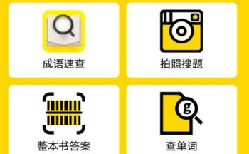 检查作业U乐娱乐平台