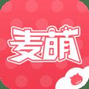麦萌漫画app(二次元动漫图片大全)