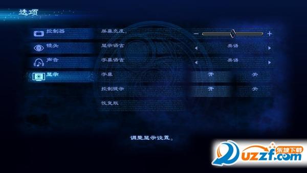 猎天使魔女2WiiU模拟器1.8.1b版截图0