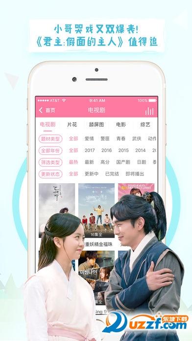 韩剧TV网截图