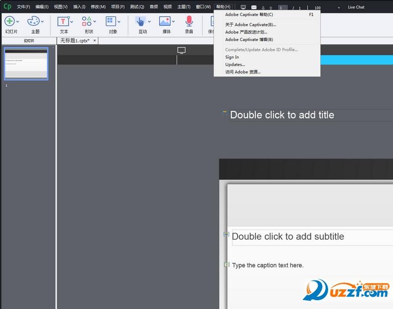 Adobe Captivate 8官方版截图0