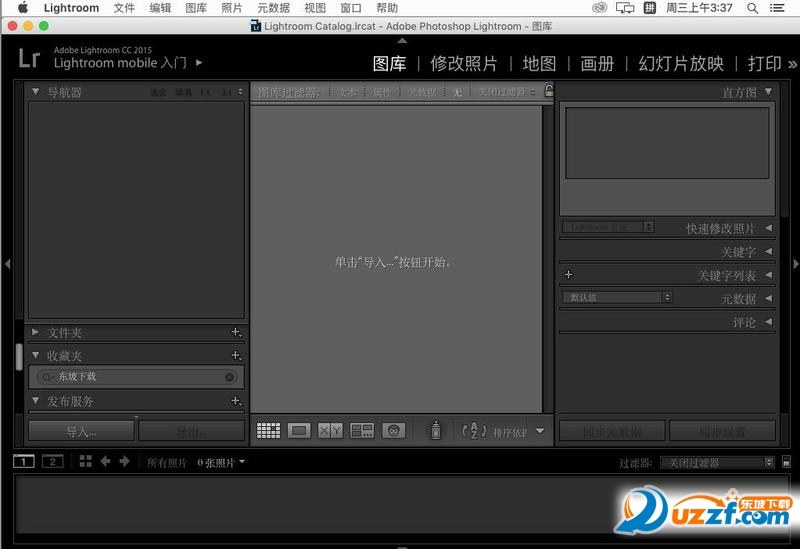 Adobe Photoshop Lightroom 6 mac版截图0