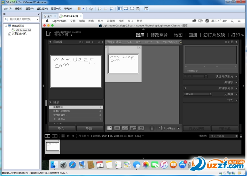 Adobe lightroom cc2018 for mac官方版截图0