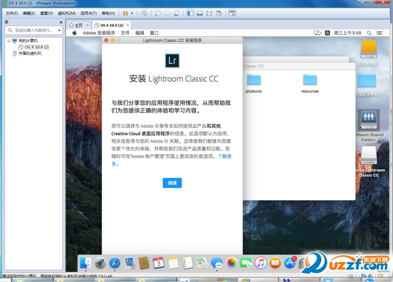 Adobe lightroom cc2018 for mac官方版截图1