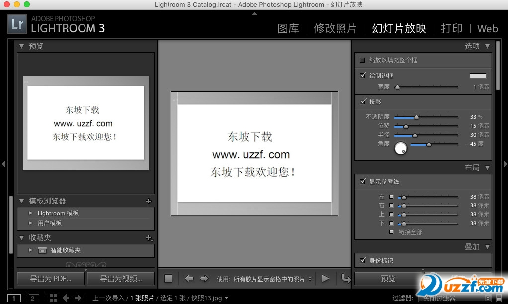 Adobe Photoshop Lightroom 3 for Mac截图1