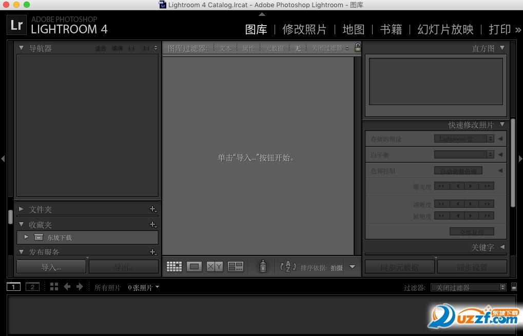 Adobe Photoshop Lightroom 4 for Mac截图0