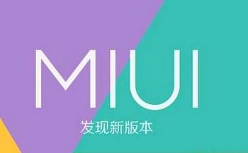 小米miui9系统合集