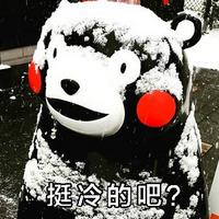 下雪表情包