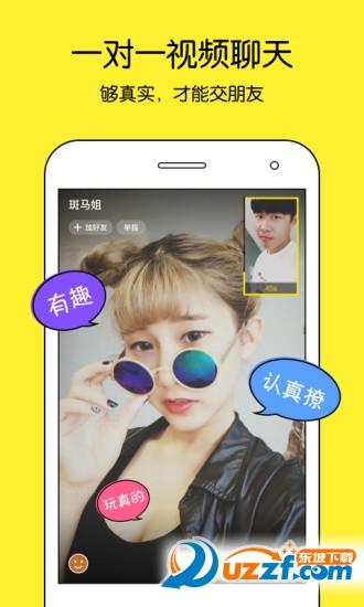 Tiki视频app(视频聊天软件)截图