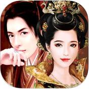 唐贵妃秘史无限元宝金币版