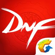 腾讯dnf助手官方版