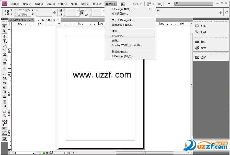 adobe indesign cs4破解版(ID cs4)截图0