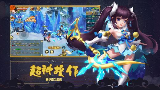 梦幻仙侠恋手游安卓版截图