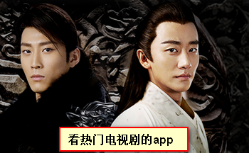 看�衢T���〉�app