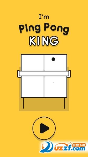 我是乒乓之王(Im Ping Pong King)截图
