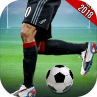 职业足球联赛明星2018游戏