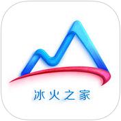 冰火之家民宿app1.6.2 安卓版
