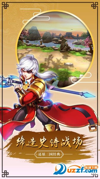 幻灵三国手游公测版截图