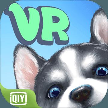 萌宠大人VR爱奇艺版本