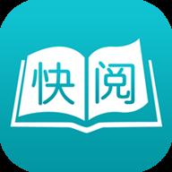 快阅免费小说app