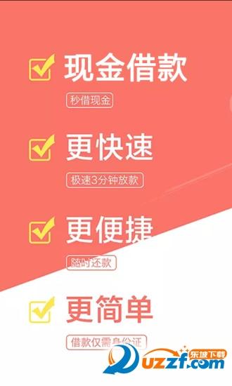 钱米钱包app截图