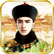 王爷在上官网版1.0.1 安卓版