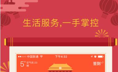 58同城客�舳�iOS版