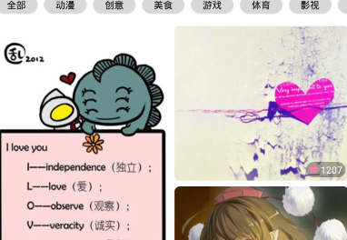 木槿壁纸app