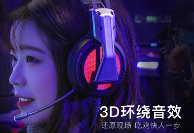 宜博EHS971耳机驱动
