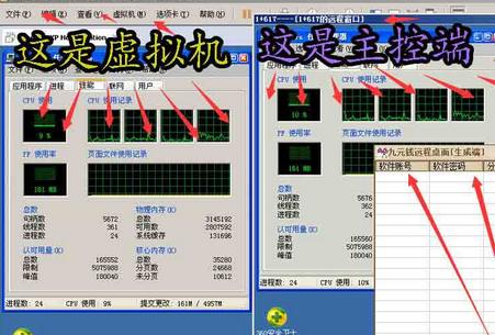 九元钱远程桌面