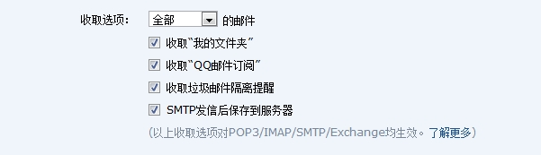 密信(MeSince)官方电脑客户端