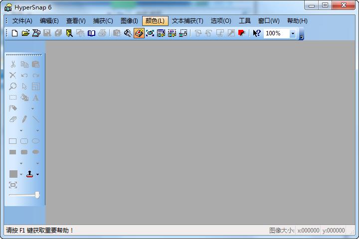 StartHS6(经典截屏、截图软件)
