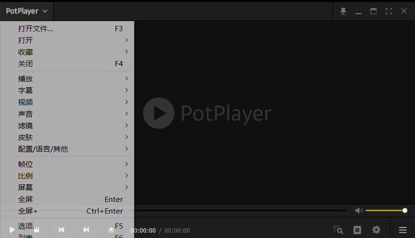 potplayer播放器官网下载|PotPlayer视频播放器1 7 17902 官方