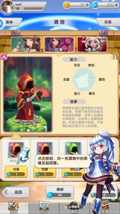 萌米游戏萌萌军团截图