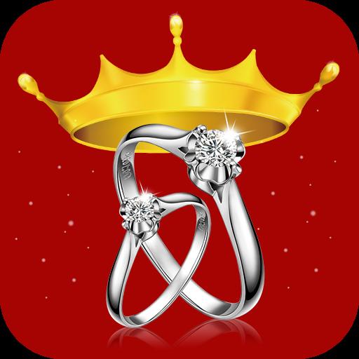 珠宝设计定制App1.1.0 安卓最新版
