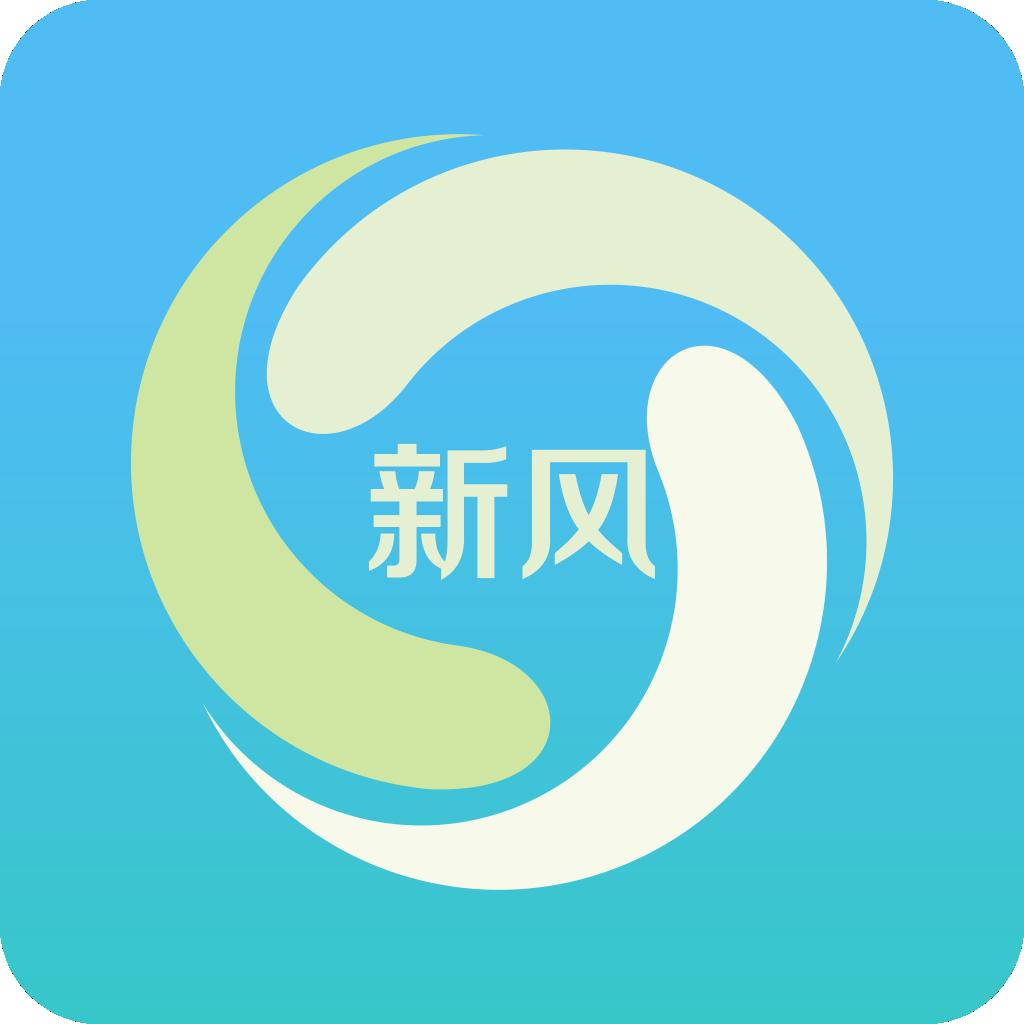 新风智控app